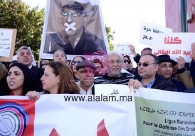 الجمعية المغربية لحقوق الانسان تطالب بإلغاء متابعة النقيب عبدالله البقالي رئيس النقابة الوطنية للصحافة المغربية