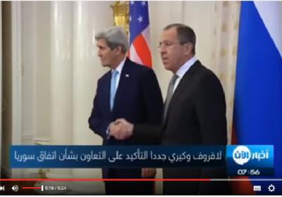 أكدلافروف وكيري  على التعاون مجددا بشأن اتفاق سوريا