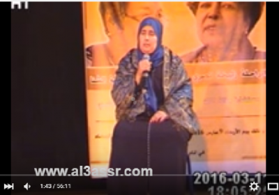 كل من النقابة الوطنية وجمعية بادرة للتواصل يكرمان زليخا نصري وعائشة شنا