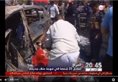 اليتوقف هذا النزيف المستمر في العراق الذي يحصد يوميا ارواح الابرياء