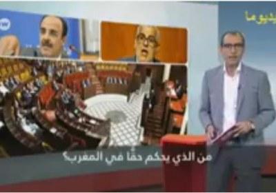 من يحكم بالمغرب(يسري فودة في برنامجه على قناة ألمانيا)