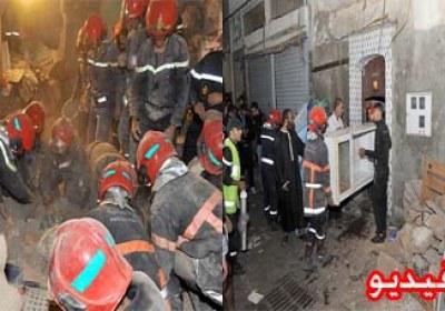 مصرع شخصين و إنهيار منزلين بعد إنفجار قنينة غاز