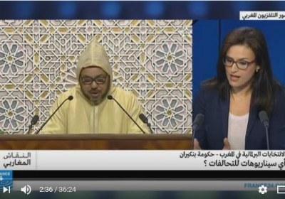الانتخابات البرلمانية المغربية-حكومة بنكيران: أي سيناريوهات للتحالفات؟