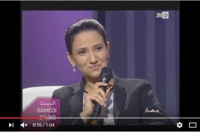 Bande Annonce Massar Docteur Asmae KHALID الدكتورة أسـمـاء خـالـد مـســار Samedi 26 Novembre A 21h3