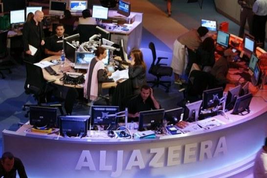 """شبكة """"الجزيرة"""" ترفض تقديم تنازلات وتتمسك بحرية المعلومات"""