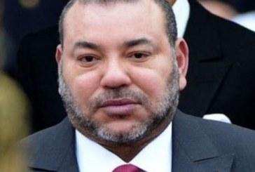 الرئيسية / اخبار مغربية / بلاغ الديوان الملكي بخصوص حادثة السير التي وقعت اليوم .. عطف ملكي و رعاية مولوية