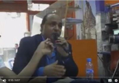 كلمة السيد عبد الوافي الحراق منسق العام لتنسيقية الوطنية للدفاع عن حرية الصحافة